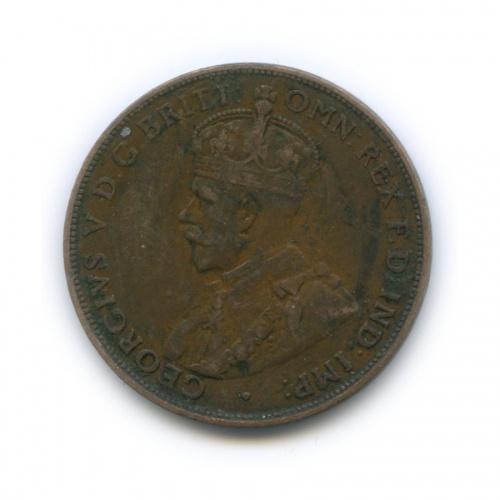 1 пенни 1924 года (Австралия)