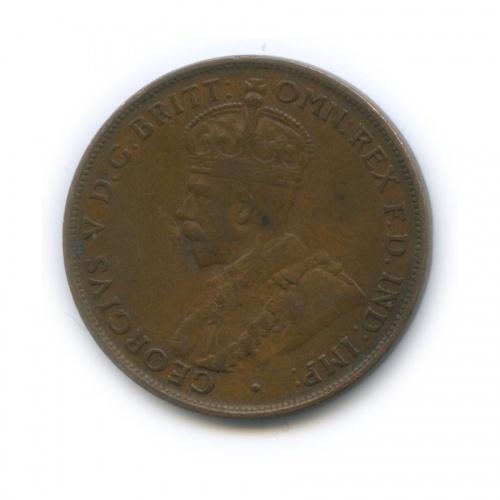 1 пенни 1934 года (Австралия)
