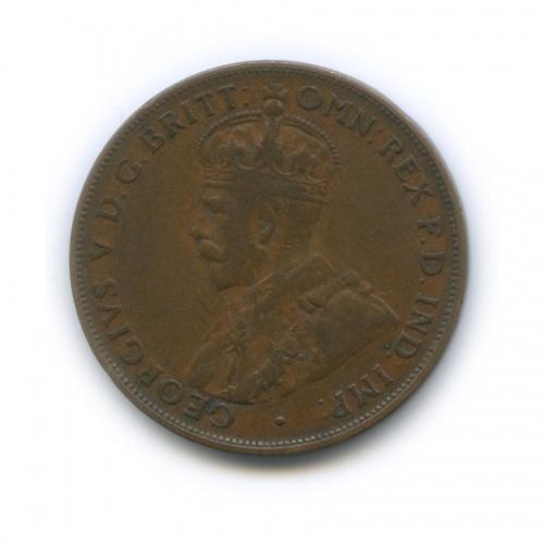 1 пенни 1929 года (Австралия)