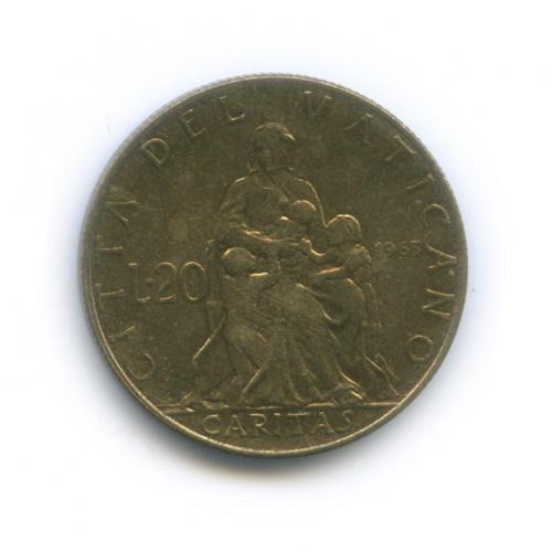 20 лир - Любовь 1963 года (Ватикан)