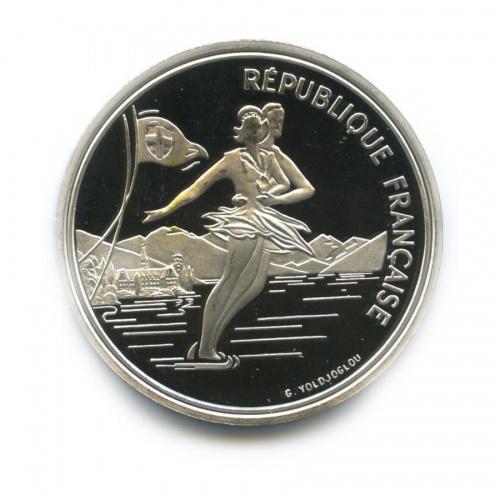 100 франков - XVI Зимние Олимпийские игры 1992 года вАльбервиле 1989 года (Франция)