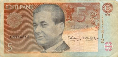 5 крон 1994 года (Эстония)