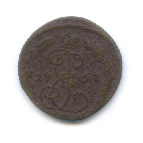 Денга (1/2 копейки) 1762(?) (Российская Империя)