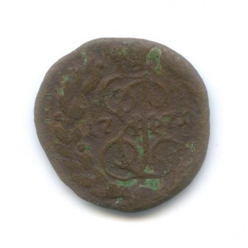 Полушка (1/4 копейки) 1771 года ЕМ (Российская Империя)