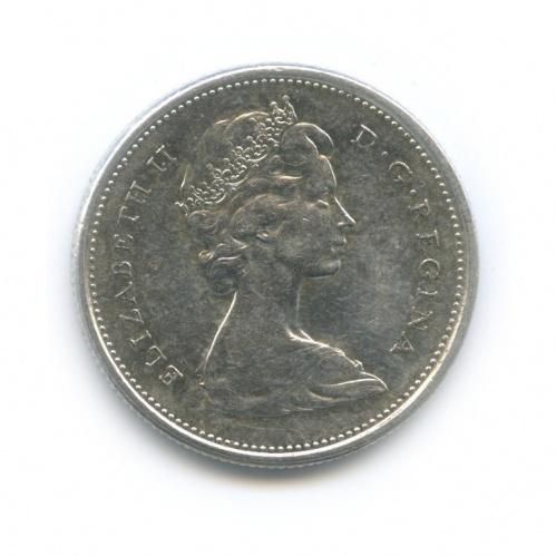 25 центов (квотер) 1968 года o (Канада)