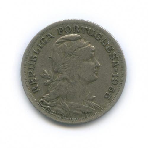 50 сентаво 1955 года (Португалия)