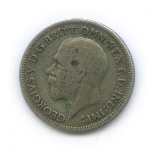 6 пенсов 1934 года (Великобритания)