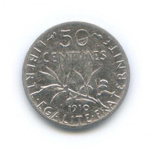 50 сантимов 1910 года (Франция)