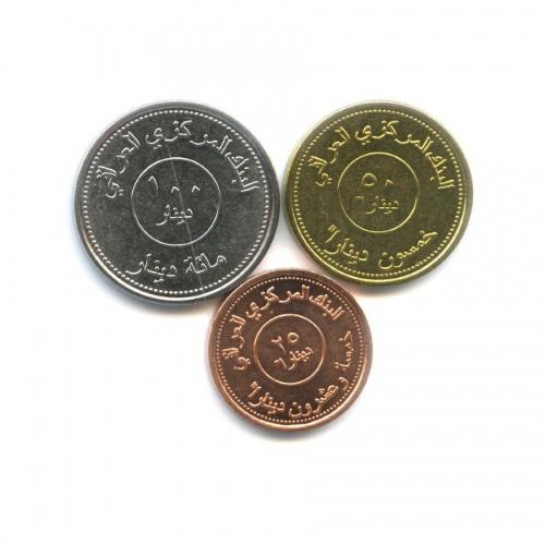 Набор монет (Ирак)