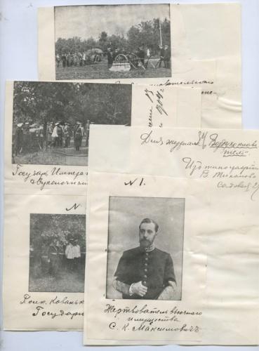 Набор шаблонов для журнала (Российская Империя)