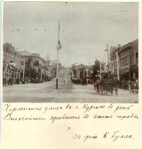 Шаблон для журнала (Российская Империя)