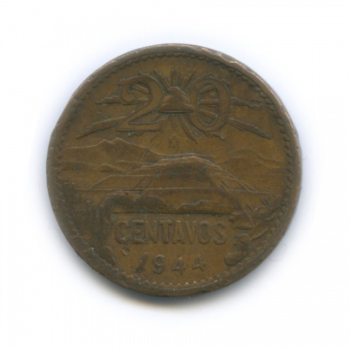 20 сентаво 1944 года (Мексика)