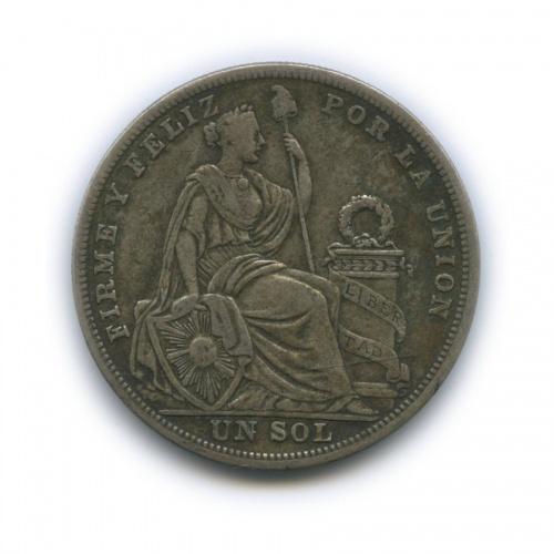 1 соль 1926 года (Перу)