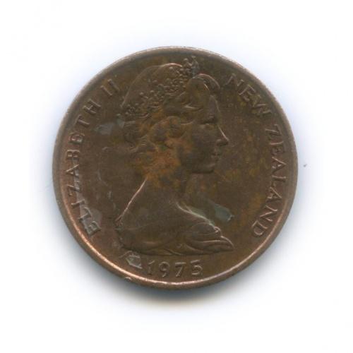 2 цента 1975 года (Новая Зеландия)