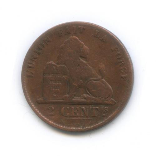 2 сантима 1870 года (Бельгия)