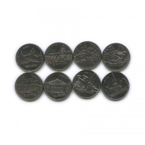 Набор монет 1 рубль - Города (Приднестровье) 2014 года