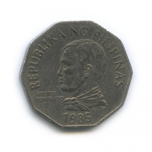 2 писо 1985 года (Филиппины)