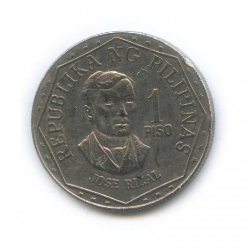 1 писо 1976 года (Филиппины)