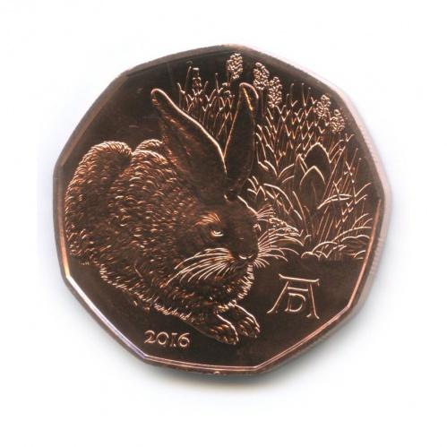 5 евро - Заяц 2016 года (Австрия)