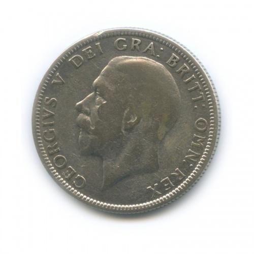 2 шиллинга (флорин) 1929 года (Великобритания)