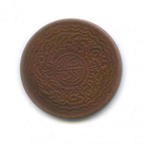 2 пая, Хайдарабад 1904(?) (Индия)