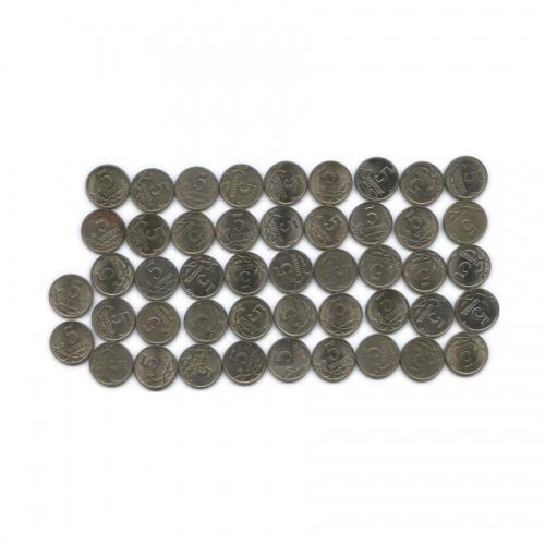 Набор монет 5 копеек (без 2000 г.) 1997-2009 (Россия)