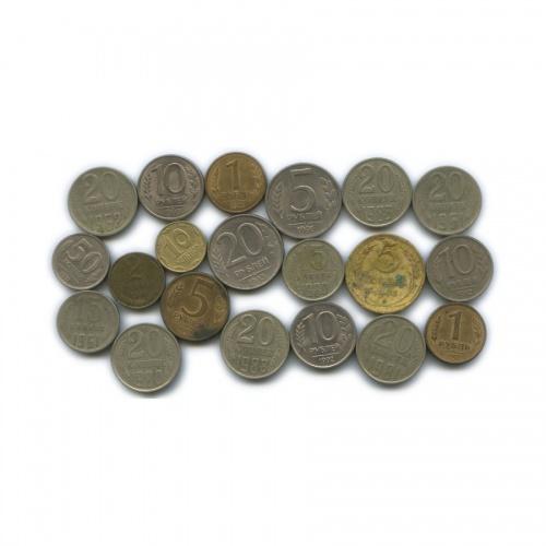 Набор монет (СССР, Россия, Украина)