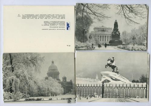 Комплект открыток «Зимний Ленинград», издательство «Советский художник», 12 шт. 1968 года (СССР)