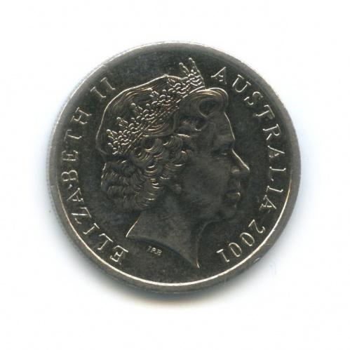 10 центов 2001 года (Австралия)