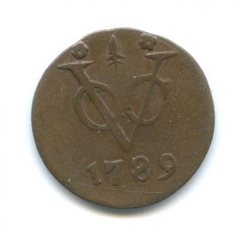 1 дуит, Гелдерланд, Ост-Индская компания 1789 года