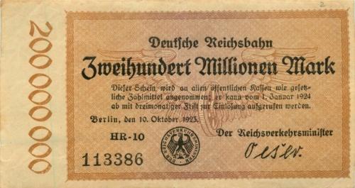 200 миллионов марок 1923 года (Германия)