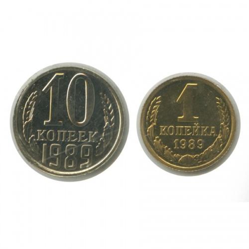 Набор монет СССР (взапайке) 1989 года (СССР)