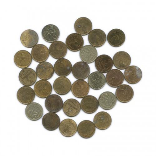 Набор монет СССР (33 шт.) (СССР)