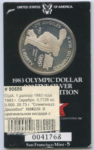 1 доллар - XXIII Олимпиада, Лос-Анджелес - Дискобол 1983 года (США)