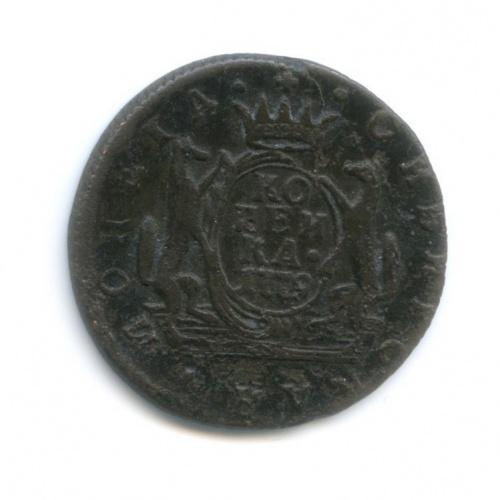 1 копейка 1779 года КМ (Российская Империя)