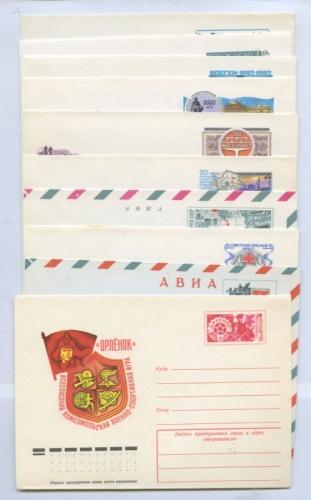 Набор почтовых конвертов (без повторов, соригинальной маркой, 10 шт.) (СССР)
