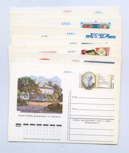 Набор открыток (соригинальной маркой, без повторов) (СССР)