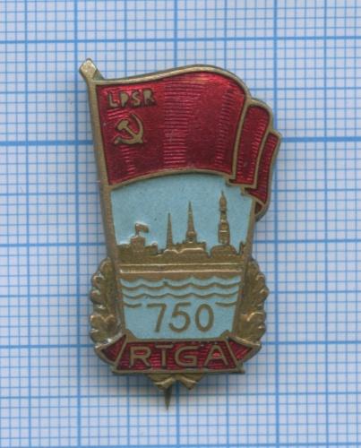 Знак «750 лет RTGA» (СССР)