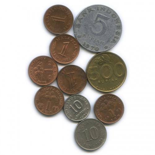 Набор монет (Индонезия, Малайзия)