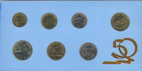 Набор монет - 50 лет Победы (вбуклете, сжетоном) 1995 года СПМД (Россия)