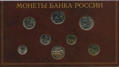 Набор монет (годовой), сжетоном 2002 года СПМД (Россия)