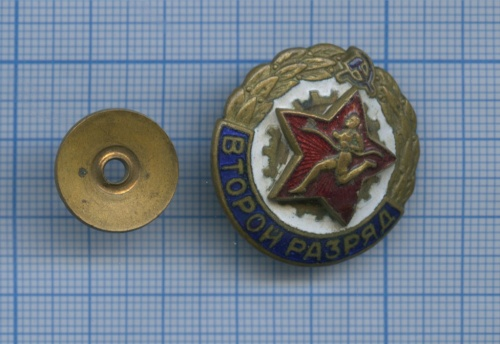 Знак «Второй разряд побегу» ММД (СССР)