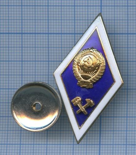 Знак «Заокончание технического университета» ЛМД (СССР)