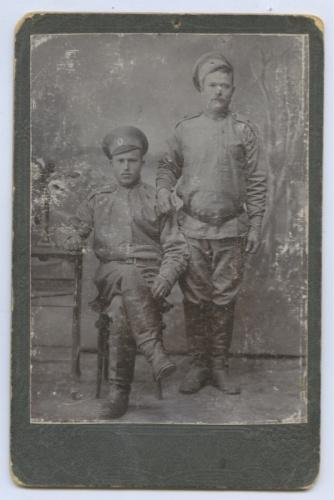 Фотокарточка (Российская Империя)