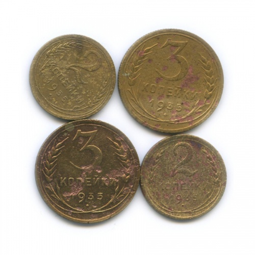 Набор монет СССР 1935 года O, N (СССР)