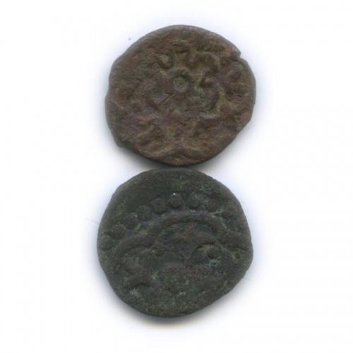 Набор монет, Золотая Орда