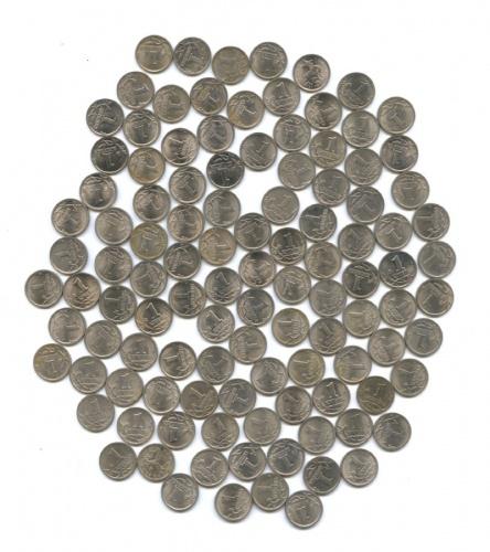 Набор монет 1 копейка (150 шт) 1997-2008 СПМД, ММД (Россия)