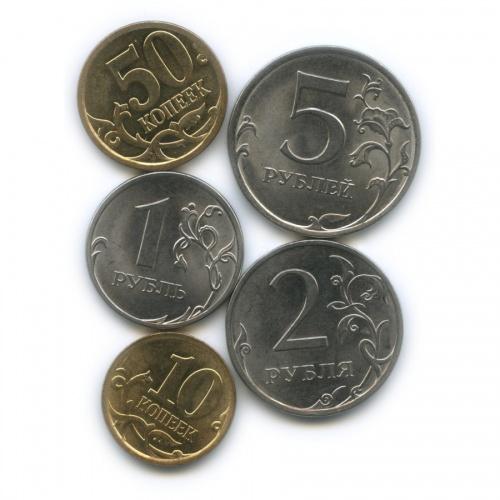 Набор монет России 2013 года СПМД (Россия)