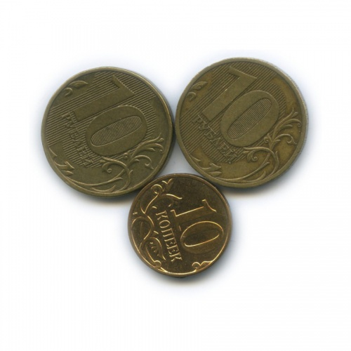 Набор монет России (брак - разворот аверс/реверс 45-70 градусов) 2010, 2012 (Россия)
