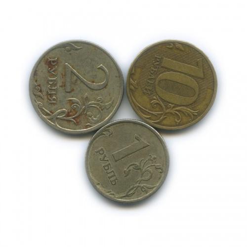 Набор монет России (брак - разворот аверс/реверс 60, 90, 100 градусов) (Россия)